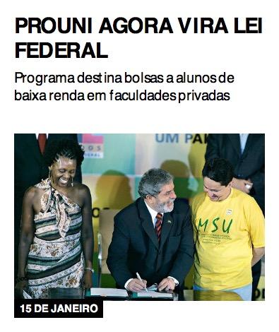 ProUni agora vira lei federal