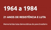 21 anos de resistência e luta