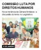 Comissão luta por direitos humanos