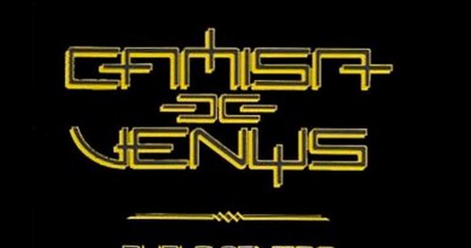 A música do grupo Camisa de Vênus ironiza o pedido de confiança no novo plano, feito à população pelo presidente Sarney