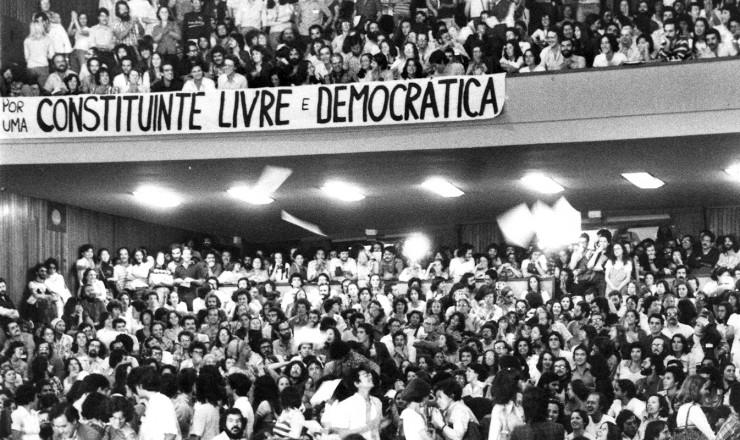 <strong> Participantes da reuni&atilde;o da SBPC</strong> lotam o Tuca, o Teatro da Universidade Cat&oacute;lica, em S&atilde;o Paulo