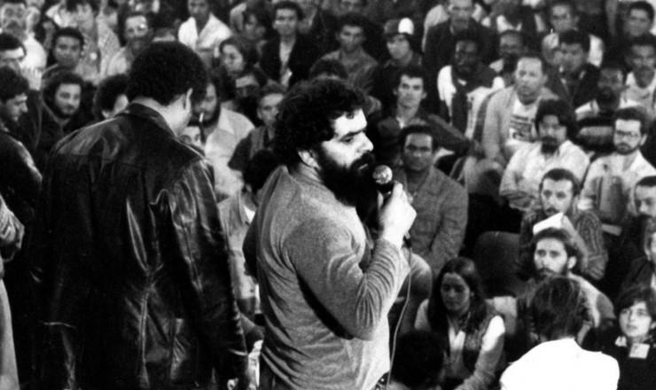 <strong> Lula discursa</strong> durante a 1&ordf; Confer&ecirc;ncia Nacional das Classes Trabalhadoras, em Praia Grande (SP)