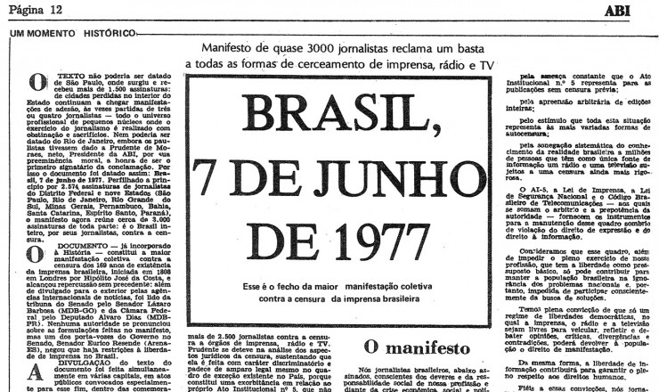 <strong> &Iacute;ntegra do manifesto</strong> da Associa&ccedil;&atilde;o Brasileira de Imprensa