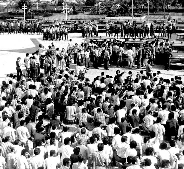 <strong> Metalúrgicos do ABC</strong> em greve em mar&ccedil;o de 1979