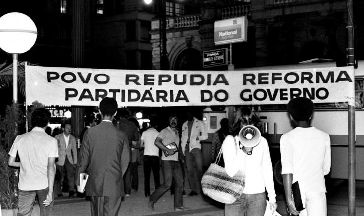 <strong> Manifesta&ccedil;&atilde;o do MDB</strong> no centro de S&atilde;o Paulo contra a reforma partid&aacute;ria  &nbsp;