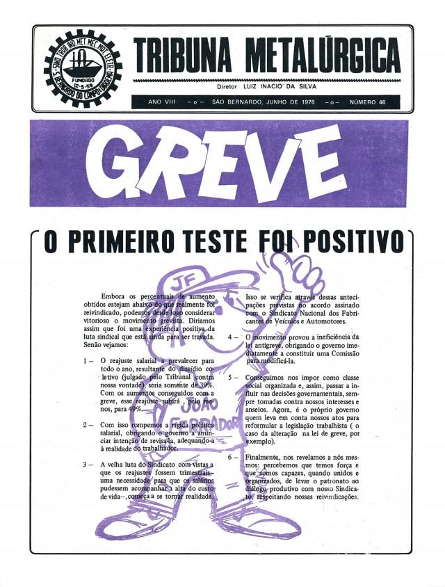 """Edição do jornal """"Tribuna Metalúrgica"""" traz editorial que mostra as conquistas da greve no ABC em 1978"""
