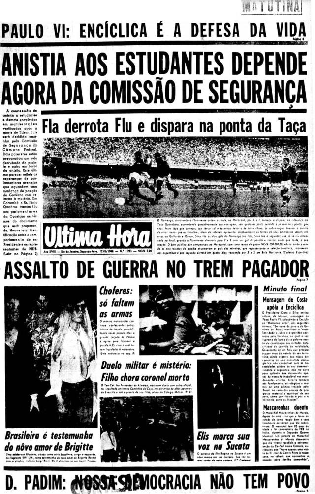 """Manchete do jornal """"Última Hora"""" sobre assalto a trem pagador da Estrada de Ferro Santos-Jundiaí, que teria sido cometido por guerrilheiros, em agosto de 1968"""
