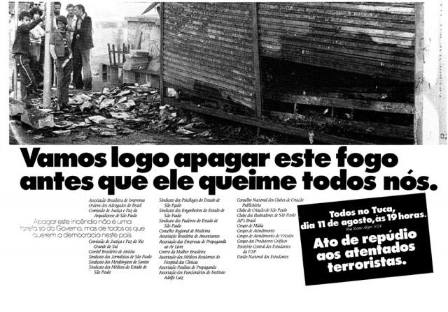 Convocatória para atocontra os atentados às bancas de jornais assinado por várias entidades da sociedade civil, categorias profissionais e do movimento estudantil