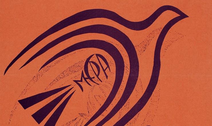 <strong> Cartaz do MFPA,</strong> movimento que ganhou a participa&ccedil;&atilde;o de setores da classe m&eacute;dia